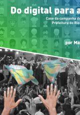 Capa do e-book Do digital para as ruas